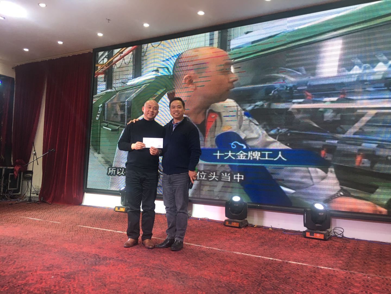 2018 ASTA China New Year Party - Transformation, Development